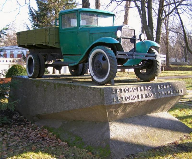 г. Жёлтые Воды. Памятник-автомобиль ГАЗ-АА, 1940 года выпуска, установленный в 1975 году.