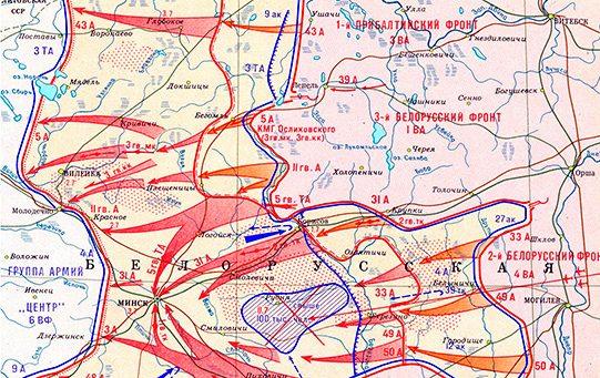 Карта-схема Минской наступательной операции.