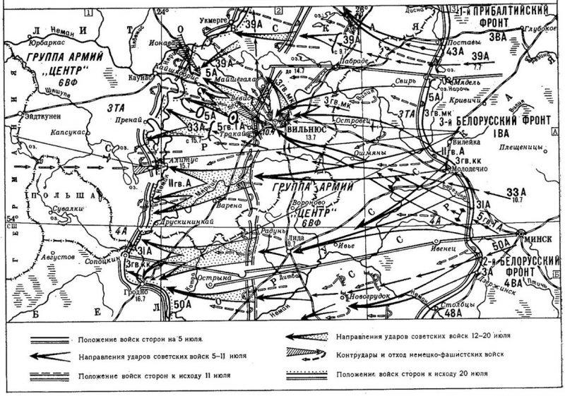 Карта-схема Вильнюсской наступательной операции.