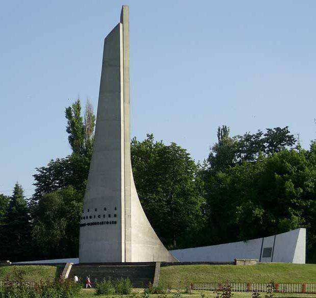 г. Каменское (Днепродзержинск). Мемориал, установленный в 1975 году воинам-освободителям, которые освобождали город 25 октября 1943 года.