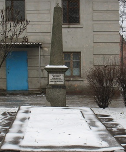 г. Каменское (Днепродзержинск). Братская могила 180 мирных жителей, расстрелянных 23 августа 1941 года.
