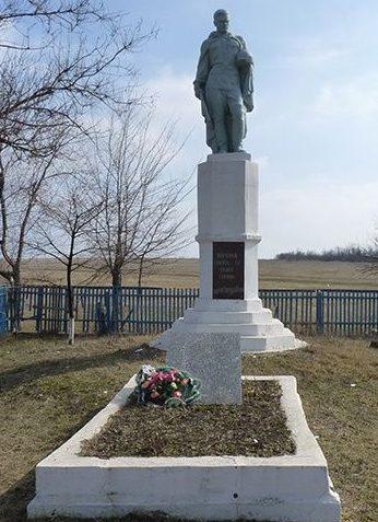 с. Александровка Криничанского р-на. Памятник, установленный на братской могиле воинов, погибших в боях за село.