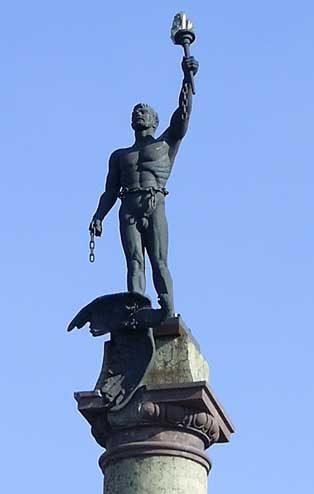 Скульптура Прометея.