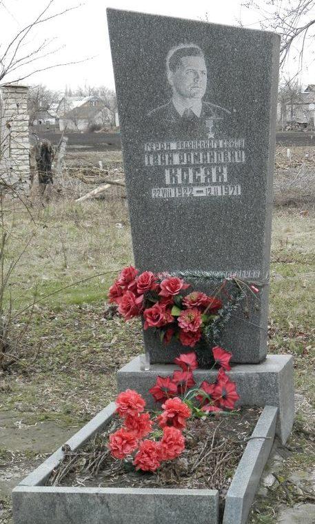 с. Булаховка Павлоградского р-на. Памятник Герою Советского Союза И. Р. Косяку.