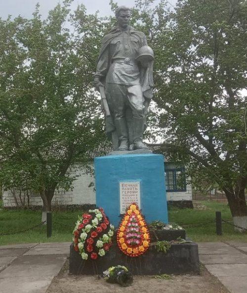 с. Веселое Криничанского р-на. Памятник советским воинам.