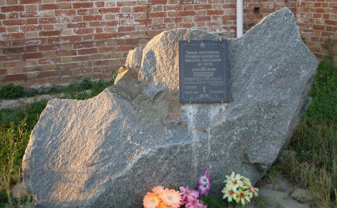 с. Лиманское Павлоградского р-на. Памятный знак воинам, пропавшим без вести в годы войны.