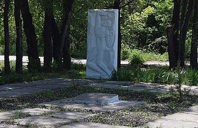 г. Каменское (Днепродзержинск). Братская могила 50 мирных жителей - жертв фашизма, расстрелянных в августе 1941 года.