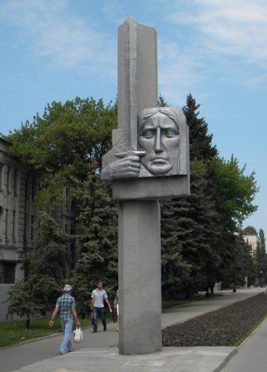 г. Павлоград. Памятный знак в честь Павлоградского восстания, которое произошло 16 февраля 1943 г.