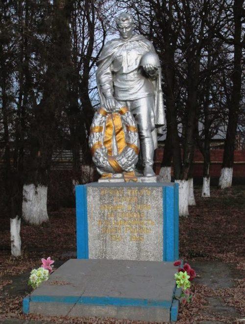 с. Глееватка Криворожского р-на. Братская могила 224 воинов.