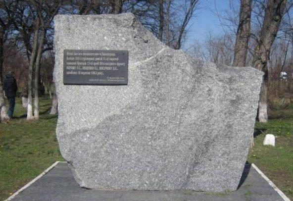 г. Павлоград. Памятник, установленный на братских могилах у трассы Павлоград – Донецк.