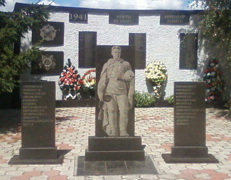 с. Даниловка (Кировка) Криворожского р-на. Памятник, установленный на братской могиле 136 воинов, погибших при освобождении села.