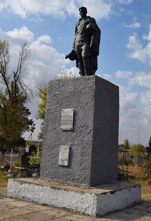 г. Павлоград пос. Сосновка. Памятник, установленный на братской могиле, в которой похоронено 23 человека.