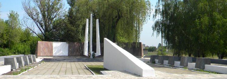 г. Павлоград. Памятник, установленный у 17 братских могил, в которых похоронено 63 советских воина, погибшие при освобождении города в сентябре 1943 года.