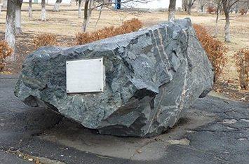 с. Ингулец Криворожского р-на. Памятный знак на месте форсирования реки Ингулец .