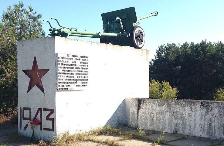 с. Кулеши Петриковского р-на. Памятный знак на месте форсирования Днепра.