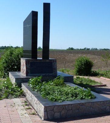 п. Петропавловка. Братская могила воинов, погибших при освобождении поселка