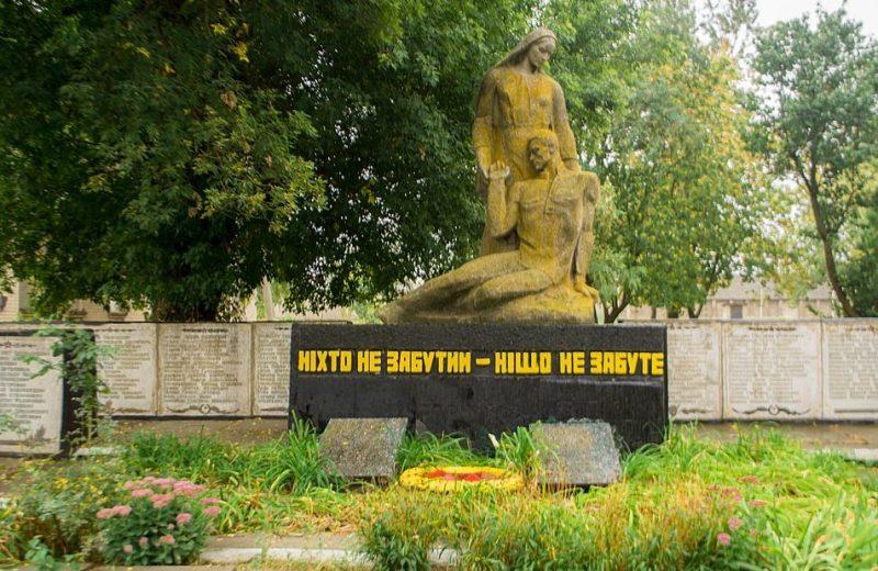 с. Чумаки Петропавловского р-на. Мемориал, установленный в 1975 году на братской могиле воинов, погибших в боях за село и памятный знак погибшим односельчанам.
