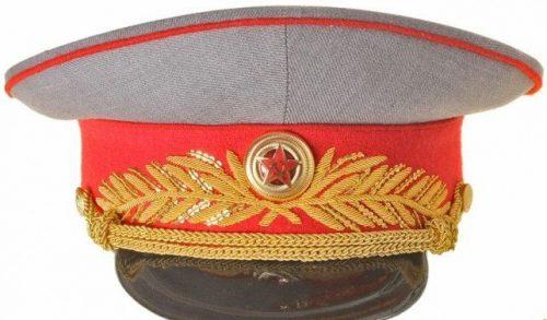Фуражка парадная общевойсковая генералов и маршалов родов войск РККА образца 1943 года.