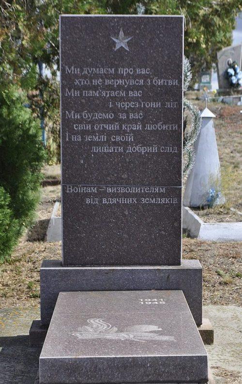 с. Нечаевка Покровского р-на. Братская могила советских воинов на сельском кладбище.