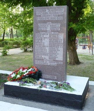 г. Покров (Орджоникидзе). Памятный знак погибшим партизанам и подпольщикам.
