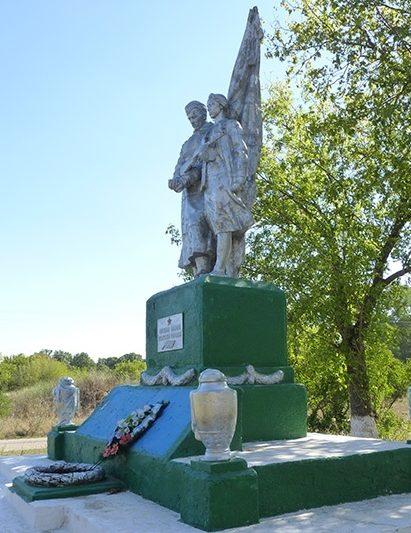 с. Владимировка Пятихатского р-на. Памятник погибшим односельчанам.