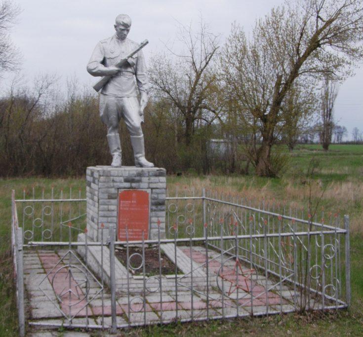 с. Ивашиновка Пятихатского р-на. Братская могила советских воинов.