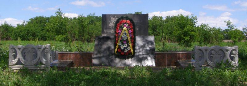 с. Михайловка Пятихатского р-на. Памятник воинам-землякам, погибшим в годы войны.