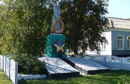 с. Холодиевка Пятихатского р-на. Памятник, установленный на братской могиле, в которой похоронено 59 советских воинов, погибших в боях за село и памятный знак погибшим односельчанам.