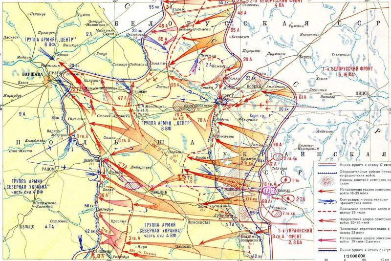 Карта-схема Люблинско-Брестской операции.