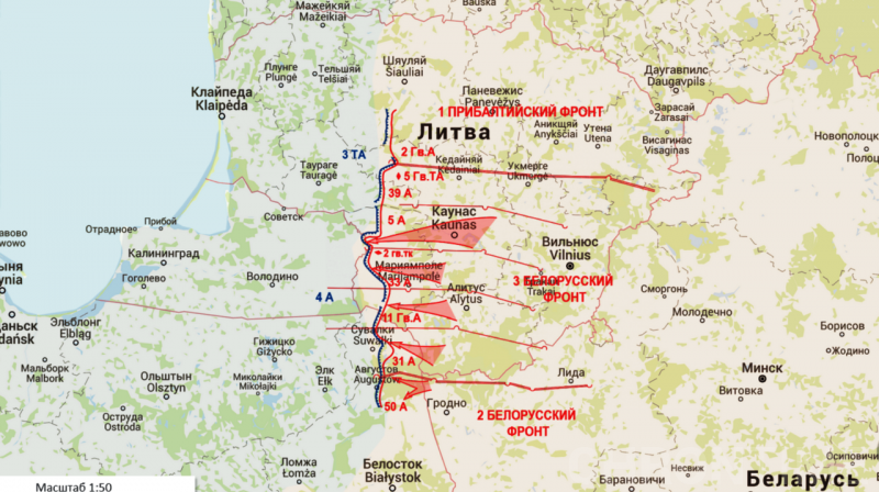 Положение войск на 28 августа 1944 года.
