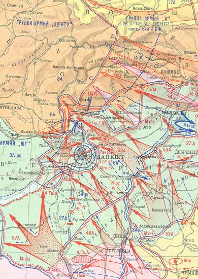 Карта-схема Будапештской наступательной операции.