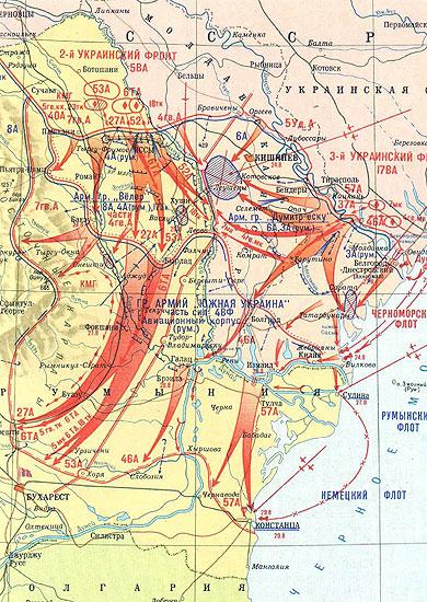 Карта-схема Ясско-Кишиневской наступательная операция 20 – 29 августа 1944 г.