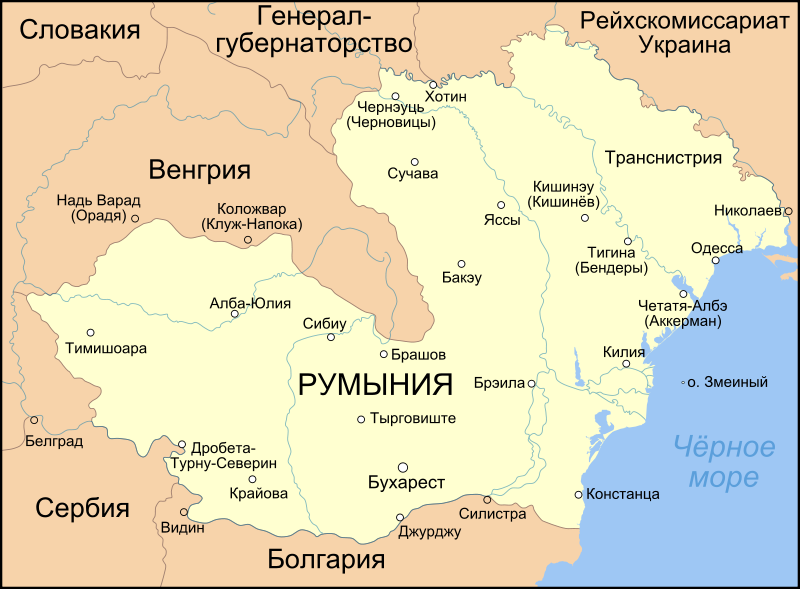 Румыния в 1941—1944 годах.