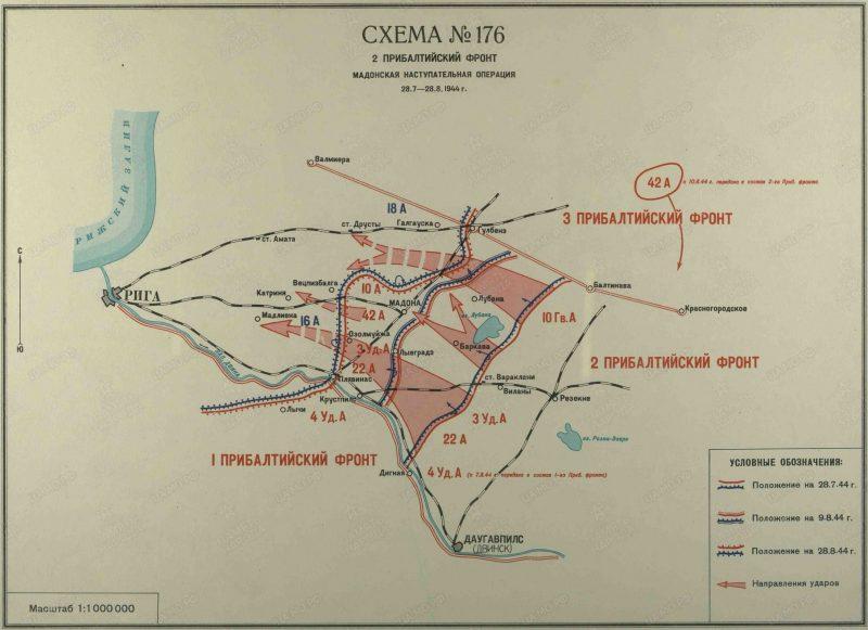 Карта-схема Мадонской операции.