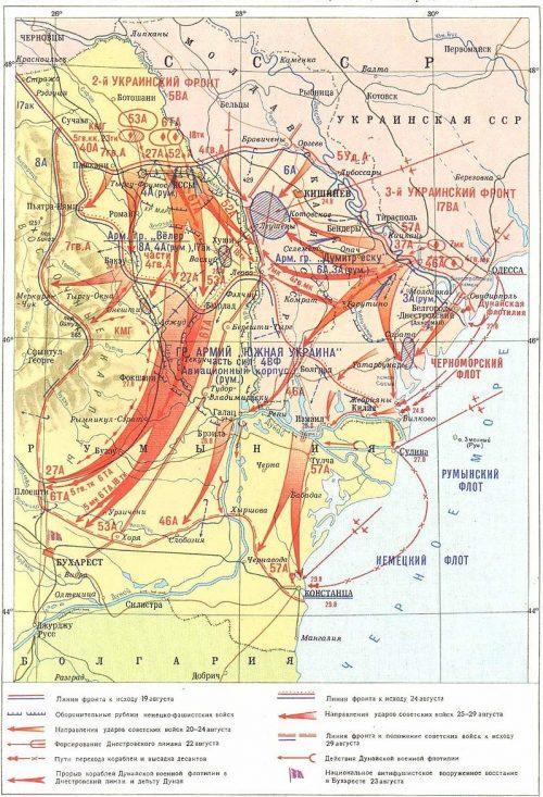 Карта-схема Ясско-Кишинёвской операции.