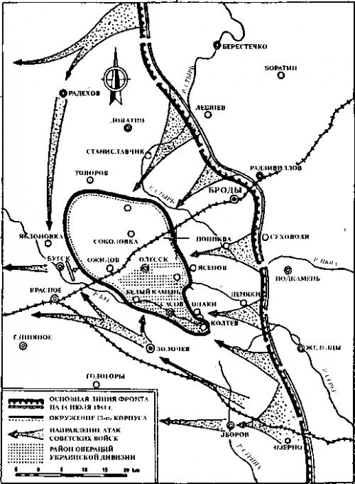 Карта-схема битвы за Броды.