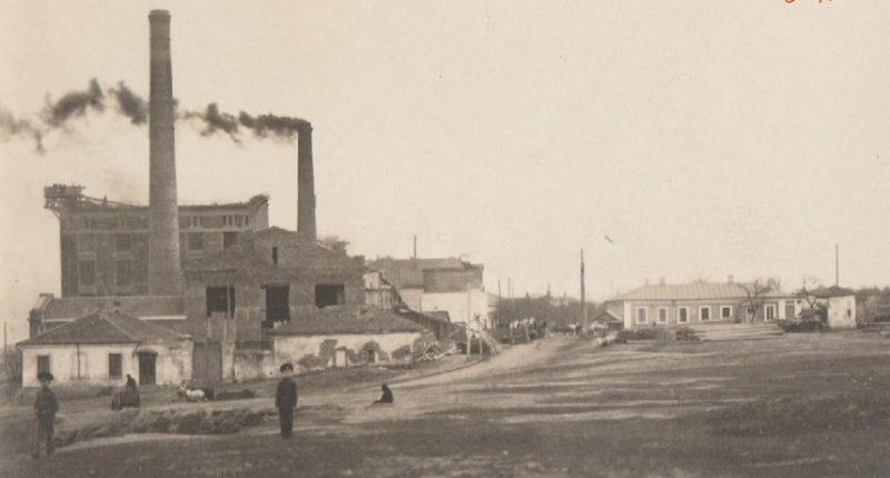 Городская электростанция. 1940 г.