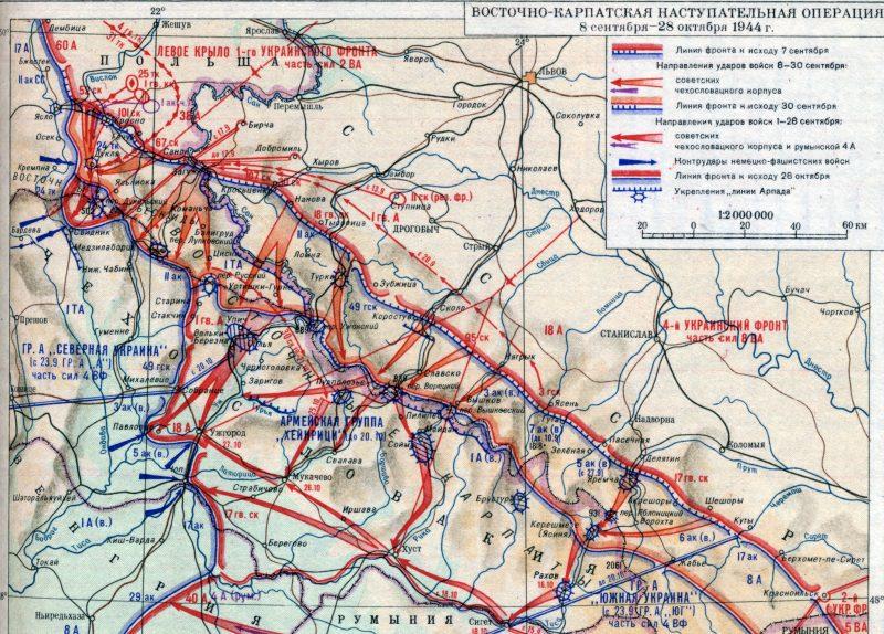 Карта-схема восточно-Карпатской операции.