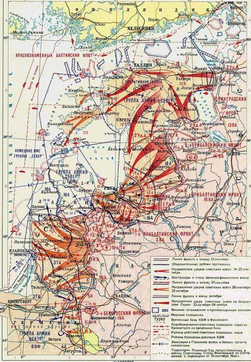 Карта-схема Прибалтийской операции.