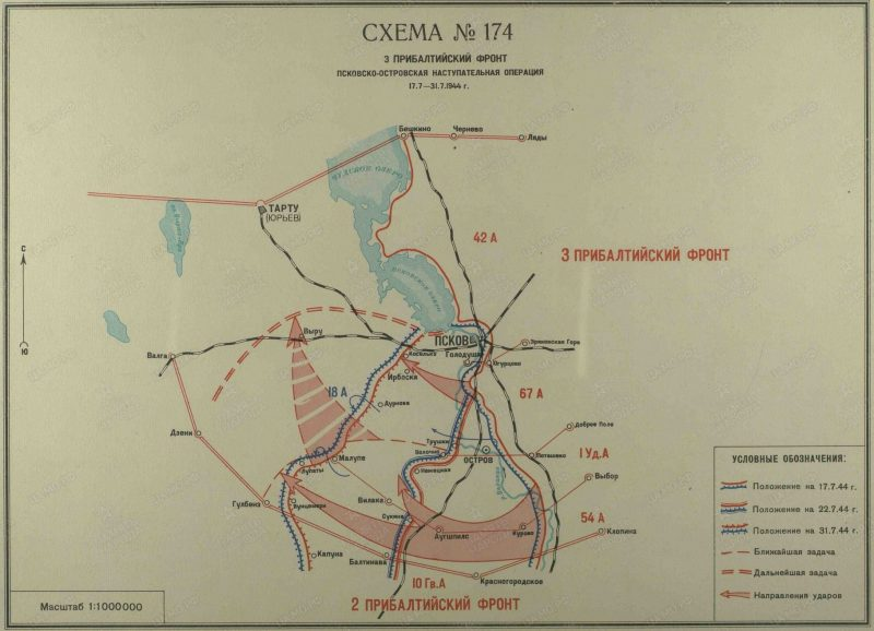 План-схема Псковско-Островской операции.