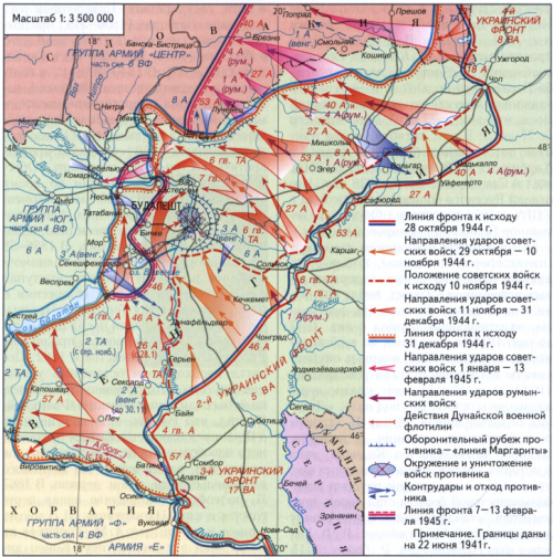 Карта-схема Будапештской операции.