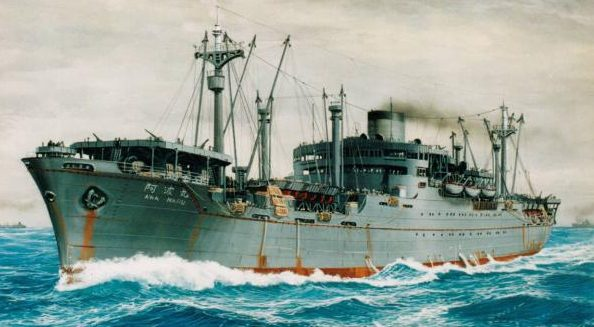 Рисунок грузопассажирского лайнера «Ава-мару».