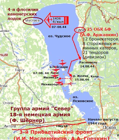 Схема нанесения авиаударов и артударов по немецкой флотилии.