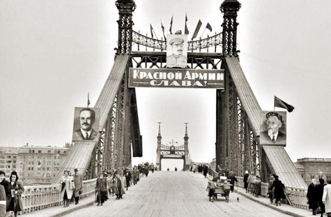 Захваченный Красной Армией мост. 1945 г.