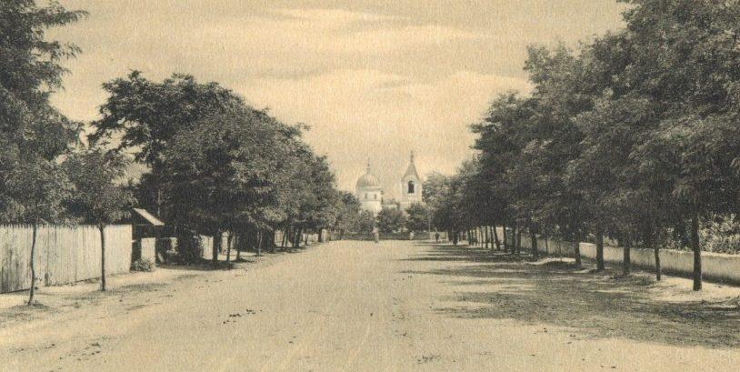 Православная церковь. 1940 г.