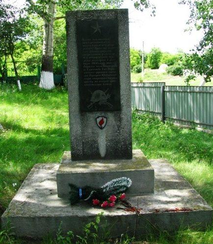 с. Баландино Каменского р-на. Памятный знак воинам-освободителям.