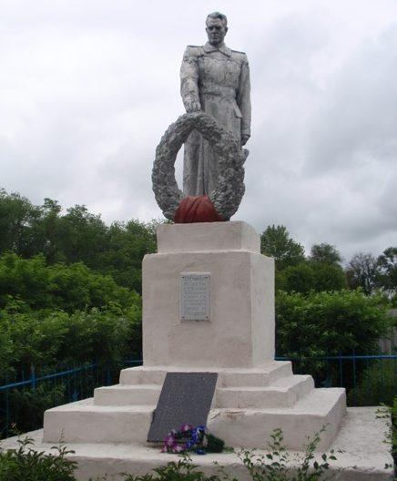 с. Вишнёвое Софиевского р-на. Братская могила воинов, погибших в боях за село.
