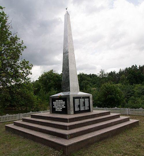 с. Будо-Орловецкая Городищенского р-на. Памятник погибшим односельчанам.