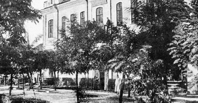 Городское училище. 1940 г.