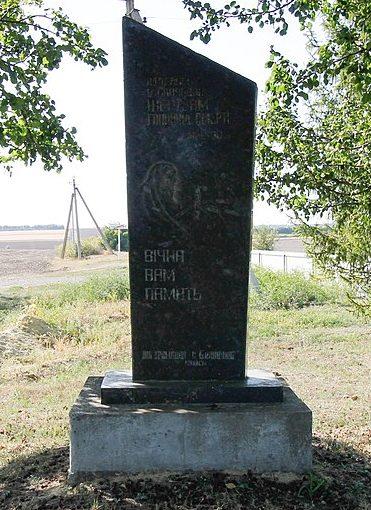 с. Баландино Каменского р-на. Братская могила советских воинов.